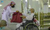 شؤون الحرمين تخصص مواقع وخدمات متعددة للأشخاص ذوي الإعاقة في المسجد الحرام