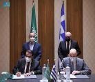 وزير الاستثمار يبدأ زيارة رسمية إلى اليونان