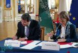 وزير الثقافة والإعلام يوقع مذكرات تفاهم مع وزيرة الثقافة الفرنسية