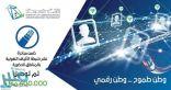 وزارة الاتصالات تدعم إيصال شبكات الألياف الضوئية لأكثر من 400 ألف منزل