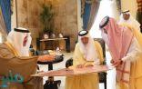 أمير مكة يوافق على تخصيص أرضٍ في الطائف الجديد لإقامة نادي للفروسية