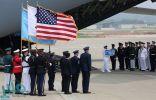 وصول طائرة رفات الجنود الأمريكيين إلى كوريا الجنوبية قادمة من كوريا الشمالية