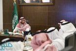 نائب أمير مكة يرأس اجتماع اللجنة التنفيذية لوقف الملك عبدالعزيز لعين العزيزية