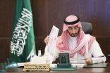 نائب أمير مكة يرأس إجتماع تطوير الخدمات المقدمة لضيوف الرحمن في المشاعر المقدسة