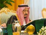 «مجلس الوزراء» يثمن تدشين ولي العهد ووضع حجر الأساس لسبعة مشروعات استراتيجية