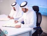 اتفاقية شراكة مجتمعية بين اللجنة الوطنية لمكافحة التبغ والجمعيات الخيرية