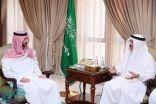 الأمير عبدالله بن بندر يطلع على الاستراتيجية الجديدة للغرفة التجارية الصناعية بمكة