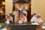 أمير مكة يشهد مراسم توقيع اتفاقيات تعاون بين إمارة المنطقة وأمانة جدة