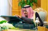 مجلس الوزراء يوافق على ترقيات للمرتبة الرابعة عشرة