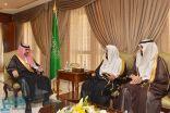 نائب أمير مكة يلتقي مدير فرع وزارة العدل ومدير الإدارة العامة للمجاهدين في المنطقة
