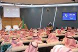 """فرص تدريبية على رأس العمل في ملتقى """"التمهيريين"""" بالتعاون مع غرفة الرياض"""