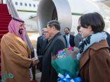 بالصور: ولي العهد يصل إلى الصين في زيارة رسمية