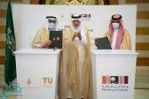 أمير مكة يشهد توقيع اتفاقية تعاون بين وزارة الثقافة وأكاديمية الشعر العربي بجامعة الطائف