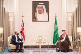 ولي العهد يلتقي وزير الخارجية البريطاني