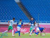 المنتخب السعودي يخسر أمام البرازيل .. ويخرج من أولمبياد طوكيو بدون نقاط