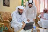 رئيس المجلس الأعلى للقضاء يدشّن الخدمة الإلكترونية لشكاوى المستفيدين