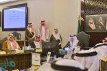 مجلس منطقة مكة المكرمة يوافق على إقامة ملتقى الحج والعمرة