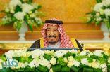 خادم الحرمين يرأس جلسة مجلس الوزراء .. ويصدر 10 قرارات