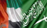 بيان سعودي – إماراتي مشترك بشأن الأوضاع في اليمن
