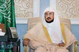 آل الشيخ يرأس وفد المملكة في أعمال المؤتمر الدوري الثلاثين للمجلس الأعلى للشؤون الإسلامية بالقاهرة