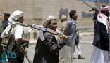 اتهام حكومي يمني للمليشيات الحوثية بافتعال أزمة الوقود في مناطقهم