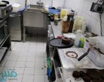 ضبط 36 مخالفة صحية خلال جولات ميدانية على المحال والمطاعم في الطائف