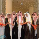 الأمير بدر بن سلطان يفتتح مؤتمر مكة المكرمة للتنمية المستدامة وصحة البيئة