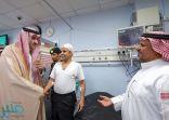 فيديو.. أمير المدينة المنورة يطمئن على رجال الأمن المُصابين في حـادثة إطلاق النار – فيديو