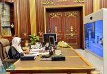 """في جلسته الـ """"37"""" .. """"الشورى"""" يوافق على إضافة عقوبات لمخالفي نظام تملك غير السعوديين للعقار"""