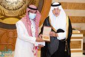 أمير مكة يكرّم الشاب محمد العامري من محافظة العرضيات