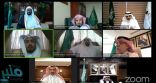 """وزير الحج يفتتح أعمال """"ندوة الحج السنوية الكبرى الافتراضية"""""""