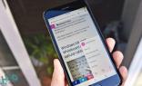 جديد..  تحديث قادم لمتصفح إيدج على iOS يتضمن ميزة البحث المرئي وأكثر