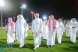 وزير الرياضة يدشن منشأة نادي عكاظ الرياضي بالطائف