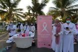 """أمانة جدة تُطلق مبادرة """"لننطلق نحو السعادة"""" للتوعية بسرطان الثدي"""