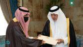 أمير مكة يكرم عدداً من ضباط وأفراد المديرية العامة لمكافحة المخدرات بالمنطقة