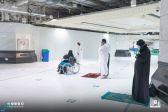 افتتاح مصلى سنة الطواف للأشخاص ذوي الإعاقة ببدروم صحن المطاف