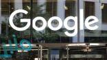 غوغل تكشف عن تحسينات مهمة للبحث عبر محركها