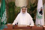 مدير جامعة أم القرى : الأوامر الملكية تطوير لمنظومة عمل أجهزة الدولة
