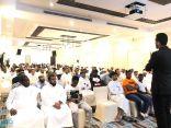 مكتب إرشاد الحافلات يدرب أكثر من 1800 موظف لخدمة ضيوف الرحمن
