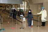 بالصور .. وصول أولى الرحلات المخصصة لعودة المواطنين إلى مطار الملك فهد الدولي بالدمام