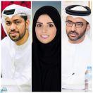 """""""الفجيرة الثقافية"""" تعلن أسماء الفائزين في مسابقة القرآن الكريم"""