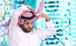 """""""تركي آل الشيخ"""" يكشف تفاصيل حفلات وأمسيات ترفيهية وفنية جديدة خلال العيد"""