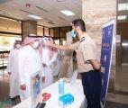 موظفو تعليم الرياض يستأنفون عملهم وسط إجراءات احترازية مشددة