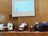 أمانة الباحة تطرح 12 فرصة استثمارية أمام وفد غرفة مكة