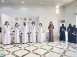 مجلس شباب منطقة الباحة يشارك في تنظيم معرض الكتاب بالمخواة