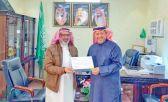 """رئيس مجلس الجمعيات الأهلية في الباحة يزور """"تراحم"""""""