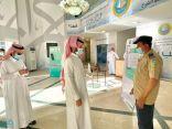 """""""الأمر بالمعروف"""" في مكة يفعِّل اشتراط تطبيق """"توكلنا"""" لدخول المقار"""