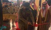 """افتتاح فرع للدفاع المدني على طريق """"الرياض – بيشة"""""""