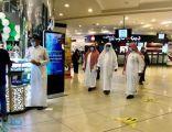 خطة ميدانية توعوية متكاملة خلال شهر رمضان المبارك للأمر بالمعروف في مكة