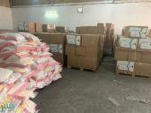 """""""بِر ناوان"""" تقدم 200 سلّة غذائية لذوي المرابطين في الحد الجنوبي"""